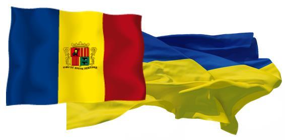"""Результат пошуку зображень за запитом """"Україна - Андорра"""""""