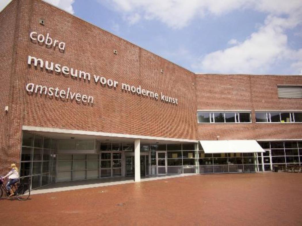 CobraMuseum