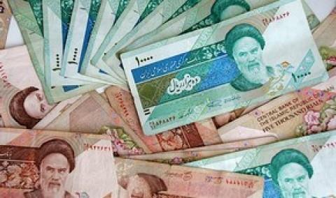 Jordan_money_1