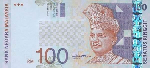 Malaysia_money_1