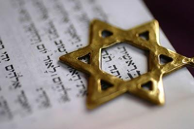 Jewish_star ИЗРАИЛЬ ИЗРАИЛЬ Jewish star