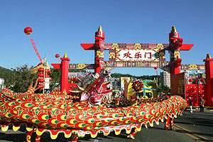 China_celebrations_2