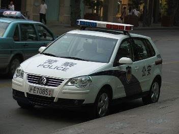 China_security_1
