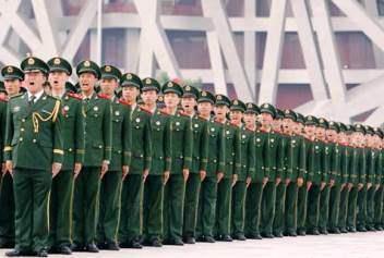 China_security_2