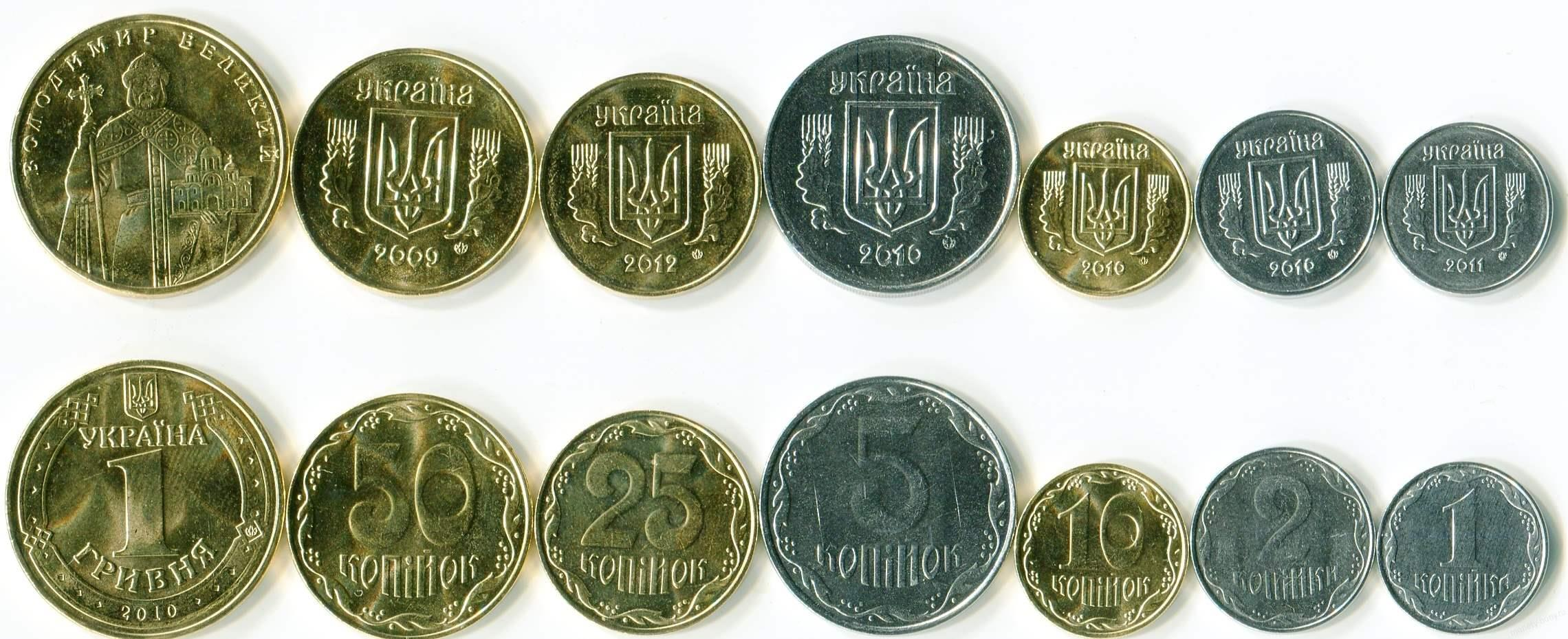 Ukraine_money_2