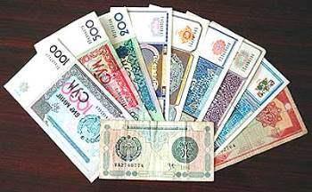 Uzbekistan_money_2