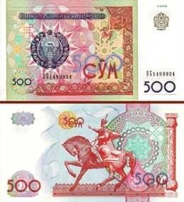 Uzbekistan_money_3