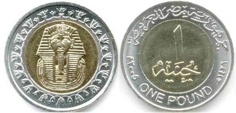 Egypt_money_2