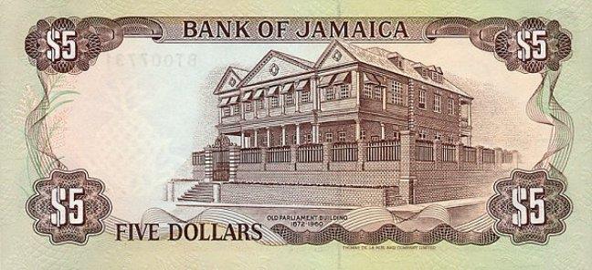 Jamaica_money_2