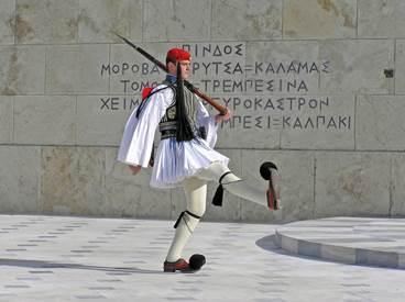 Greece_day_3_1